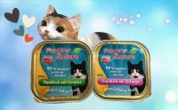 購買任何 貓產品 即可以$20試食 Power of Nature 貓便當 (狗會優惠不適用)