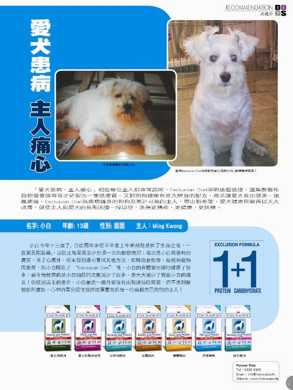 Dogs Magazine June 2011