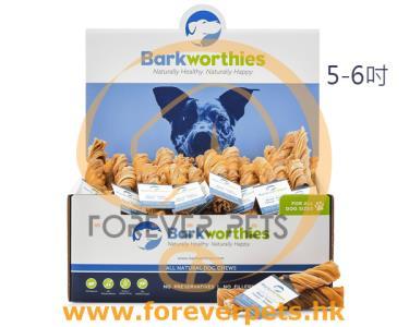 """Barkworthies Tripe Twist 天然風乾(無注射激素及賀爾蒙)南美放牧 牛胃扭紋條 5-6"""""""