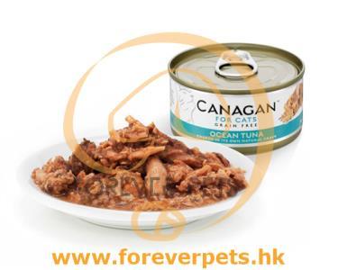 Canagan Ocean Tuna 無穀物 吞拿魚 (淺藍) 75g