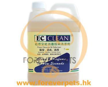 EC Clean ( 全能 ) 除臭消毒清潔劑 1L (小)