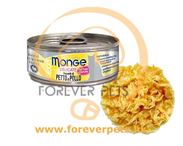 Monge 鮮味雞肉系列 - 鮮雞肉 (黃) 80g
