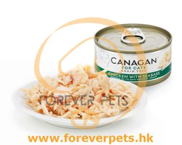 Canagan Chicken with Seabass 無穀物 雞肉伴鱸魚 (深綠) 75g