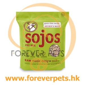 Sojos Grain-Free Mix 全方位營養膳食 2lb (綠)