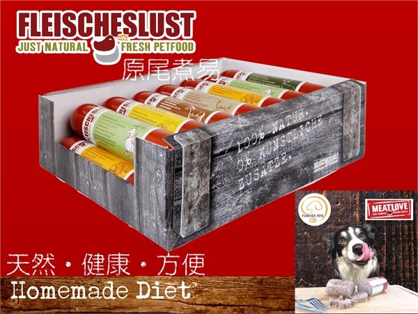 32條 400g 尊貴限定:Fleischeslust原尾煮易400g SS32