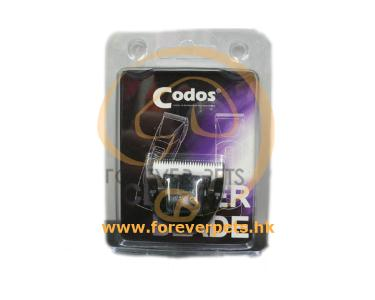 Codos CP-7800 電剪刀頭