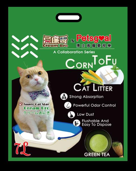 Petsgoal x 忌廉哥 粟米豆腐貓砂 綠茶(綠) 7L - 6包 原箱優惠