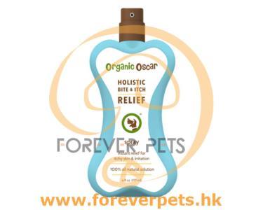 Organic Oscar 有機草本精華止痕舒緩噴霧 6oz