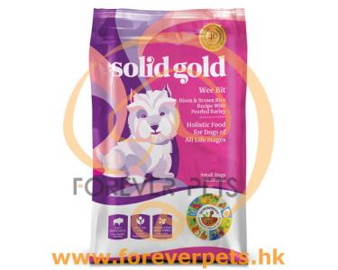 Solid Gold Just a Wee Bit Adult 小型犬成犬 12lb