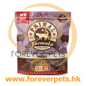 Primal (原始)-Feline Frozen Formula (Turkey)貓用急凍鮮肉-火雞配方 3lb