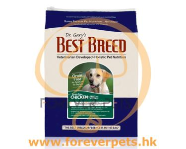 Best Breed Grain Free Chicken 無穀物 雞肉 蔬菜水果 配方 4lb