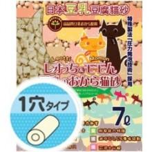Leotti & Momon 單通 日本 豆腐砂 7L