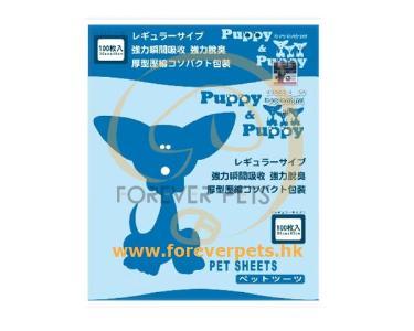 Puppy & Puppy 超強吸收尿片 (30X45cm) 100片 (藍)