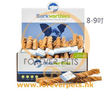 """Barkworthies Tripe Twist 天然風乾(無注射激素及賀爾蒙)南美放牧 牛胃扭紋條 8-9"""""""