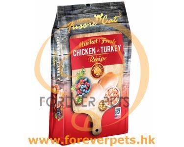 Fussie Cat Market Fresh 雞肉 火雞 配方 4lb