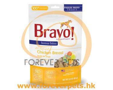 Bravo - Freeze Dried Chicken Breast 脫水走地雞胸粒 (天然、沒有注射激素及賀爾蒙) 3oz