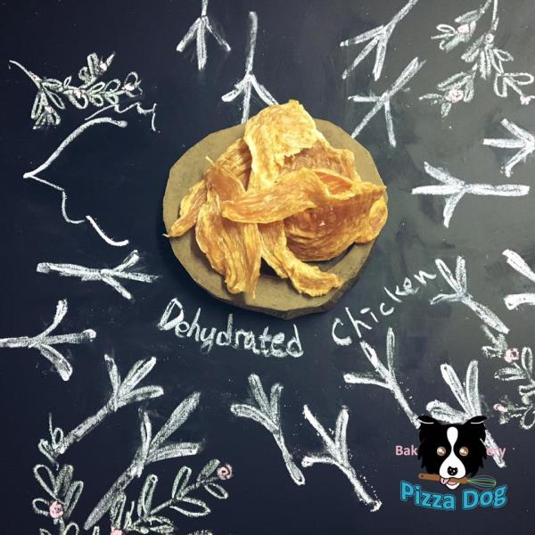 Pizza Dog 香港本地手工小食 - 蜜汁雞肉乾 56g