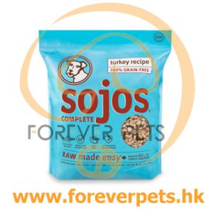 Sojos Complete Mix 完美脫水營養餐 2lb - 火雞肉 (藍)