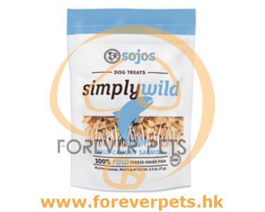 Sojos Simply Wild Salmon - 100%脫水USDA 三文魚 2.5oz