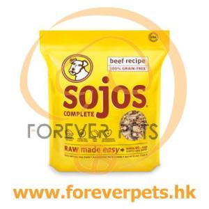 Sojos Complete Mix 完美脫水營養餐 2lb - 牛肉 (橙)