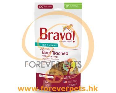 """Bravo - Dried Beef Trachea 天然風乾牛天梯 8"""" (2件)"""