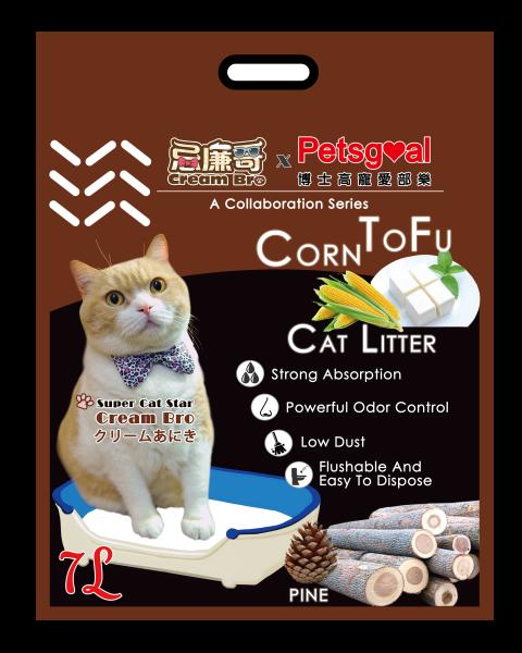 Petsgoal x 忌廉哥 粟米豆腐貓砂 松木(啡) 7L - 6包 原箱優惠
