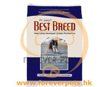Best Breed (DOG) Chicken and Herbs 雞肉 蔬菜 草本植物 狗糧配方 30lb