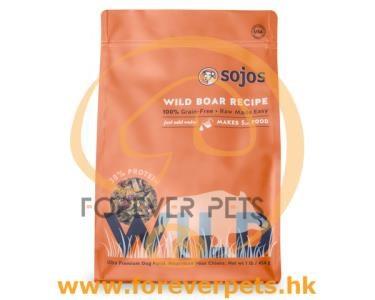 *大特價* Sojos Wild 野生完美脫水營養餐 - Boar 野豬 1lb