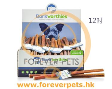 "Barkworthies Odor Free Bully Stick 12"" 天然風乾(無注射激素及賀爾蒙)南美放牧牛根 12"""