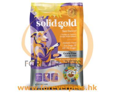 Solid gold Sun Dancer 無穀物 (低卡) 狗糧 4lb