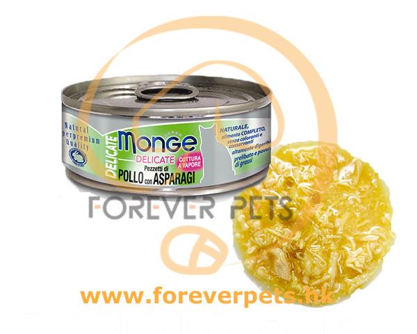 Monge 鮮味雞肉系列 - 雞肉+蘆筍 (綠) 80g