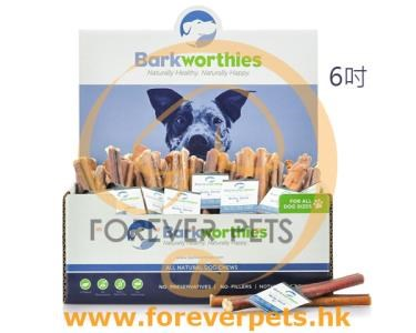 "優惠組合3條裝-Barkworthies Odor Free Bully Stick 6"" 天然風乾(無注射激素及賀爾蒙)南美放牧牛根 6"""