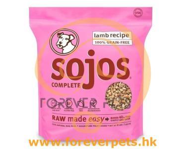 Sojos Complete Mix 完美脫水營養餐 2lb - 羊肉 (粉紅)