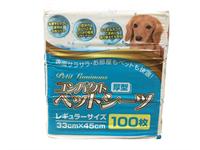 日本 Petit Luminous 厚型 寵物尿片 (30x45cm) 100片 (藍)