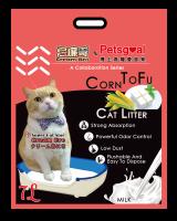 Petsgoal x 忌廉哥 粟米豆腐貓砂 牛奶(原味)(紅) 7L
