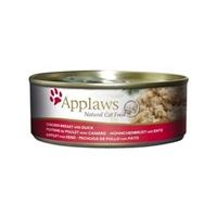Applaws 全天然 156g 貓罐頭 - 雞胸 鴨肉 (大)