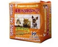 9分積分換領- Golden Pet Sheets 22片