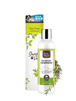 Divine Pets -Tea Tree Conditioer 極致修護護毛液 250ml