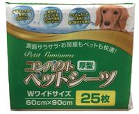 日本 Petit Luminous 厚型 寵物尿片 (60x90cm) 25片 (綠)