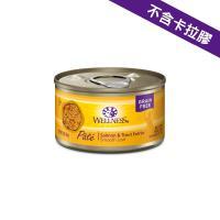 Wellness 貓罐頭 - 海魚配方 3oz (黃)