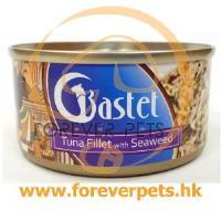 Bastet Tuna Fillet with Seaweed 鮮嫩吞拿魚紫菜 170g