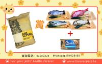 即日起至30/09/2018 凡購買Pure 粟米豆腐貓砂 7L /18 L 一箱, 每單即能換領一份貓草套裝 & Bastet 70g X 1  , 換完即止