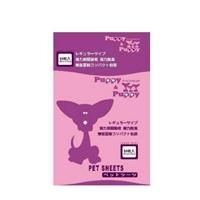 Puppy & Puppy 超強吸收尿片 (45X60cm) 50片 (紫)