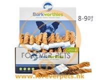 優惠組合3條裝-Barkworthies Tripe Twist 天然風乾(無注射激素及賀爾蒙)南美放牧 牛胃扭紋條 8-9