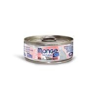Monge 野生海魚系列 - 吞拿魚+雞肉+海蝦 (粉) 80g