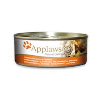 Applaws 全天然 156g 貓罐頭 - 雞胸南瓜 (大)