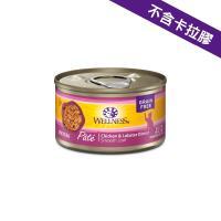 Wellness 貓罐頭 - 龍蝦拼雞柳 3oz (粉紅)