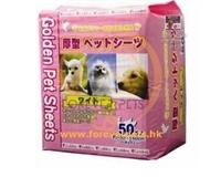 9分積分換領- Golden Pet Sheets 50片