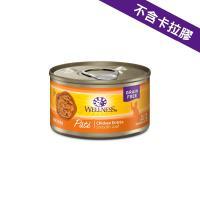 Wellness 貓罐頭 (無穀物配方) - 鮮雞肉 3oz (橙)