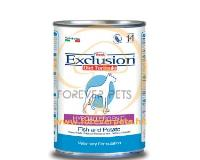 $1000 禮品 - Exclusion Diet 罐頭 丹麥鯡魚 400g x3